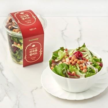 자연을 담은 견과류 샐러드 (1팩)