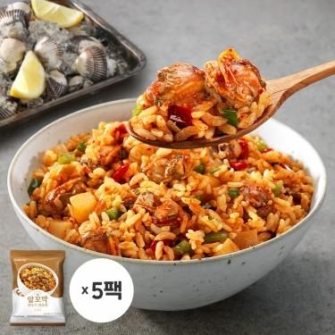 알꼬막 깍두기 볶음밥(간장맛) 5팩