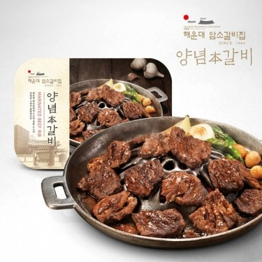 [해운대 암소갈비집] 양념本갈비(400...